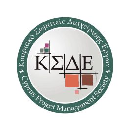 The Cyprus Project Management Society
